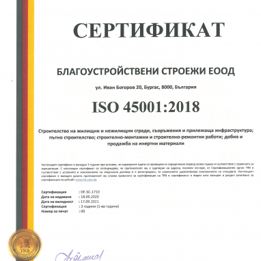 ISO 45001 Blg